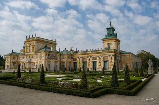 Варшава Виланов - дворец