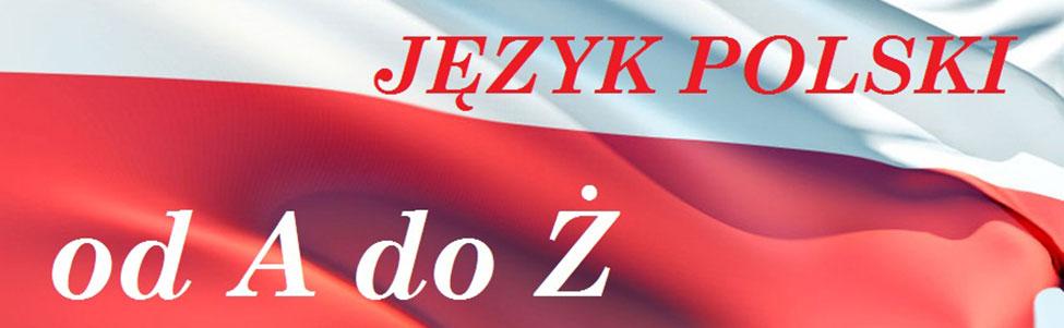 Польский язык от А до Ż